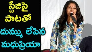 Madhu Priya Speech @ Tollywood Extravagance Press Meet | Siva Balaji, SampoorneshBabu |Silver Screen