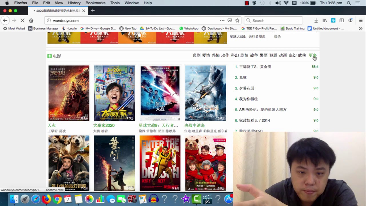 Watch new release movies online free without signing up - Free Movies Online  without Signing up - YouTube