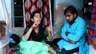 चालाक भाभी ने रांडे देवरों के साथ किया धोखा ।New haryanvi comedy ।