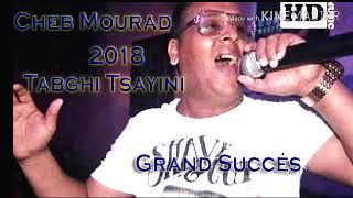 Cheb Mourad 2018 -tabghi tsayini- Grand succés Rai De Luxe
