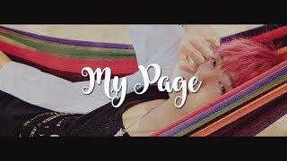 NCT DREAM - My Page「sub español + hangul + rom」