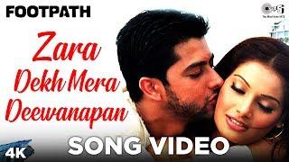 Zara Dekh Mera Deewanapan Song Footpath | Aftab, Bipasha Basu | Udit Narayan, Alka Yagnik