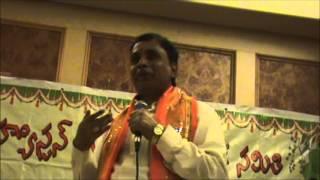 Telugu Padya Vaibhavam