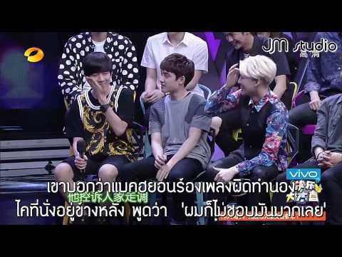 [THAISUB HD] 05072014 HAPPY CAMP EXO FULL