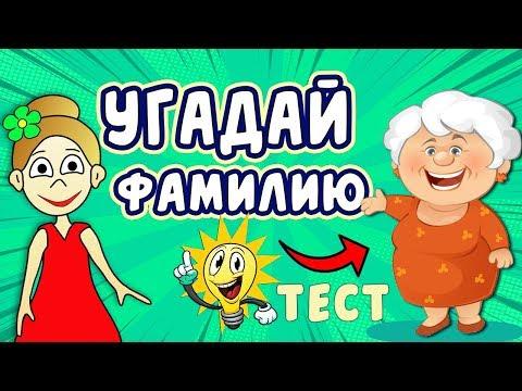 ТЕСТЫ на ВНИМАТЕЛЬНОСТЬ / Пройди 5 заданий / Тесты для детей