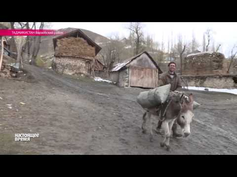 Зима в Таджикистане: