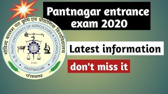 #pantnagar #Pantnagar entrance exam latest information 2020