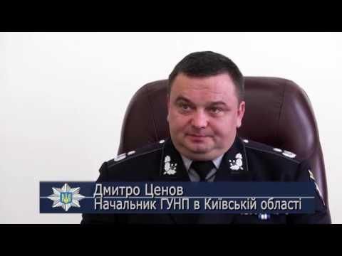 Поліцейські Київщини затримали іноземця, який скоїв жорстоке вбивство таксиста