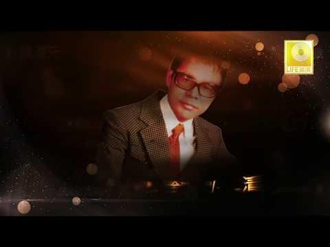 黃清元 Huang Qing Yuan - 丽风经典系列 黄清元 CD 2 (Original Music Audio)