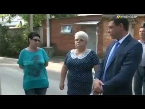 Телекомпания «Краснодар», капитальный ремонт многоквартирных домов в городе Краснодаре