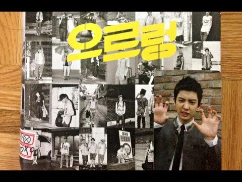 [HD] EXO-K Growl Repackaged Album Unboxing