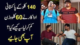 140 kilo k Pakistani Adakar ne 60 kilo wazn kamm kar lia, ye kese kia? Aap b dekhiye...