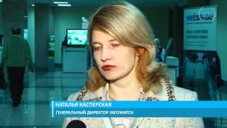 Russian CSO Summit