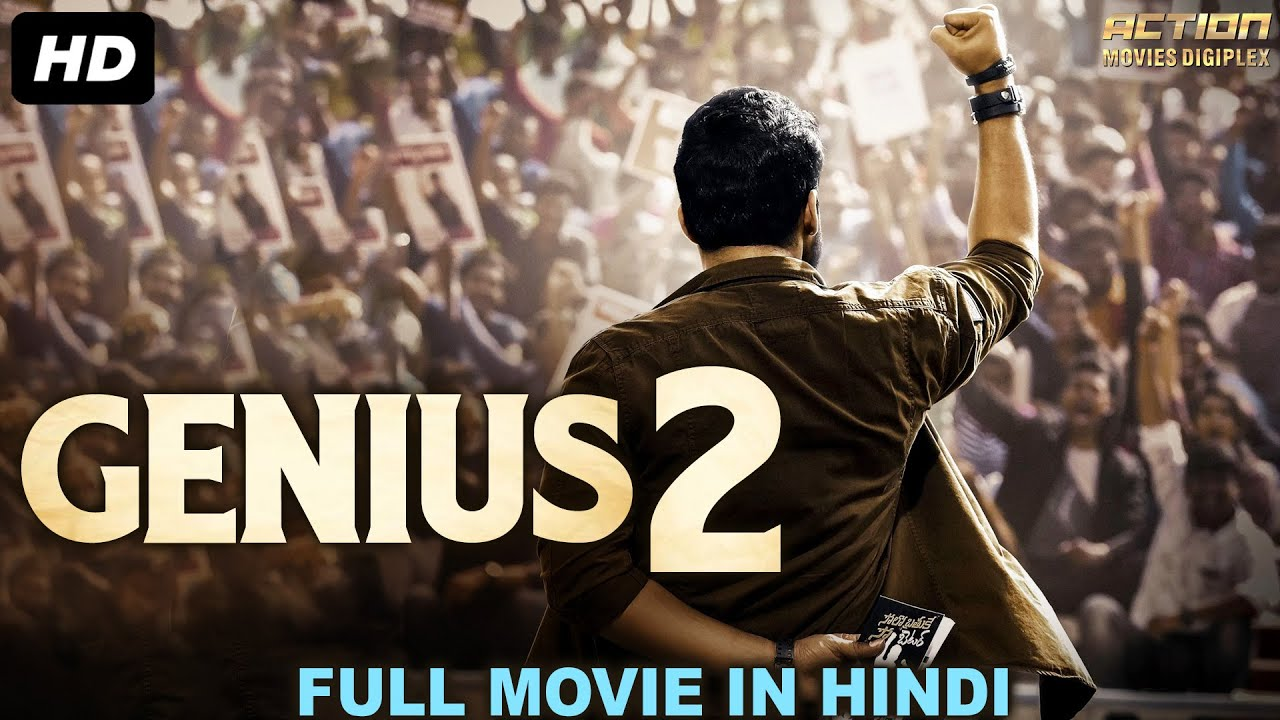 Download GENIUS 2 Bollywood Hindi Superhit Film | Juhi Chawla, Jackie Shroff, Shabana | Superhit Hindi Movie