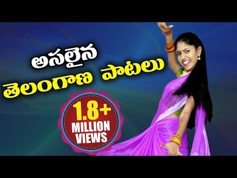 Telangana Songs - Latest Telugu Songs
