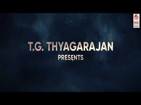 viswasam-tamil-movie-song-kannana-kanne-song-with-lyrics