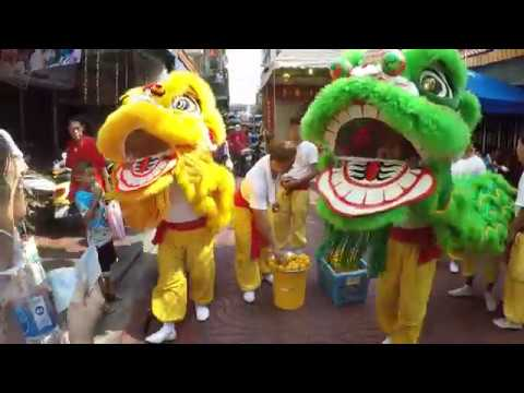 Chinese New Year Lion Dance (Part 1)