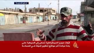 """""""قوات سوريا الديمقراطية""""تسيطر على الشدادي بالحسكة"""