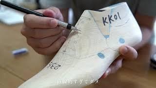 革靴のデザイン考えてみる