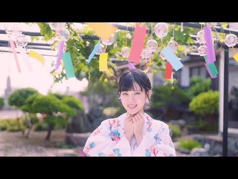 Hatsukoi Colors / Aguri Onishi