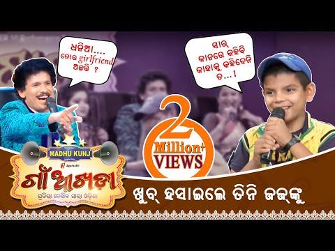 Gaon Akhada   Santoshsatwek Mishra   Comedy & Singing Act   Talented Child Of Odisha   TarangTV
