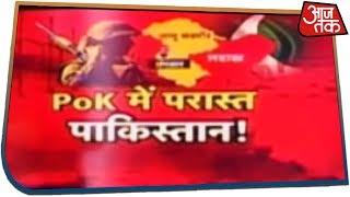 भारत का संदेश साफ, अब नहीं करेंगे Pak को माफ   देखिए Dangal, Chitra Tripathi के साथ