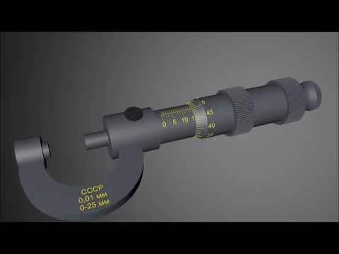 видео: Как пользоваться микрометров.