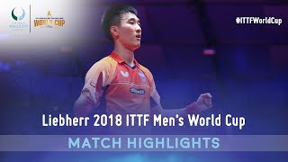 Lee Sangsu vs Simon Gauzy | 2018 ITTF Men's World Cup Highlights ( R16 )