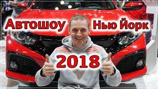 видео Женевский автосалон: Toyota представила гибридный Auris