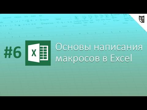 WinRIK - Форум сметчиков - Сметные программы - Сметчик ру