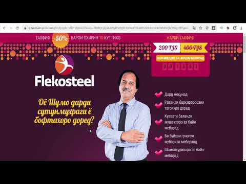 Flekosteel Tajikistan - quickly remove pain