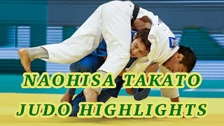 Naohisa Takato Judo Highlights 2015 HD 高藤直寿2015年の柔道ハイライト