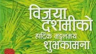 new nepali  song dashain