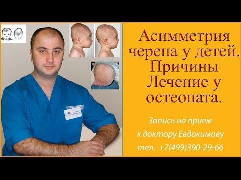 Как выпрямить голову новорожденному