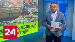 Бюджетно, но зажигательно: подробности свадьбы депутата Поклонской - Россия 24