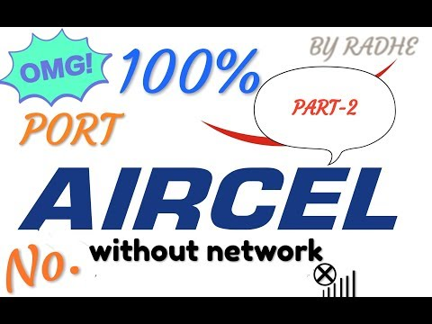 How to get MNP code of aircel number without network..(PART-2)