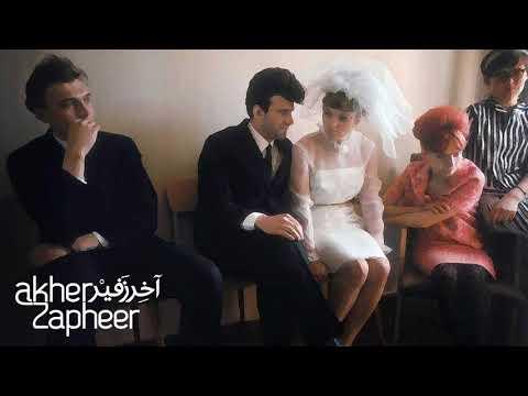akher-zapheer---etjawazini-(feat.-hana-malhas)-live-at-balafeesh-اخر-زفير---اتجوزيني