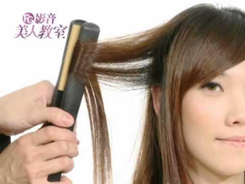 JOE的神奇捲髮術!用離子夾也能夾出俏麗卷髮! - YouTube