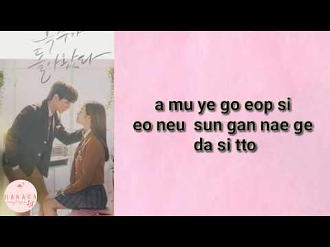 Yuju Of GFriend - Snowflake Love (OST. My Strange Hero) Easy Lyrics