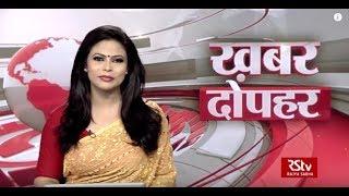 Hindi News Bulletin | हिंदी समाचार बुलेटिन – June 15, 2018 (1:30 pm)