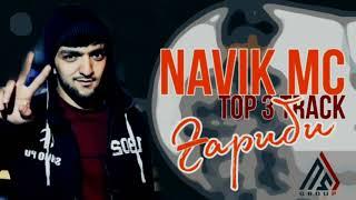 Navik MC - Топ 3 треки гариби (Клипхои Точики 2021)