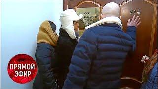 Анонс. Звезду российских сериалов выгоняют на улицу из элитной квартиры. Прямой эфир от 17.04.18