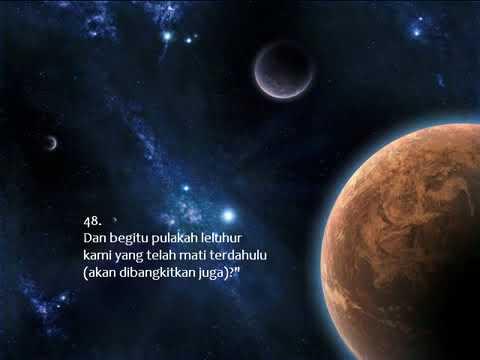 Surah Al WaqiahMishary Rashid Al Falasy