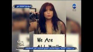 بالفيديو.. محمد شردي عن أفعال 'مايكل مور': 'الكفرة بيدافعوا عنه إزاي»