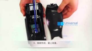 VX520 刷卡机 操作指南 -安裝(繁体中文)