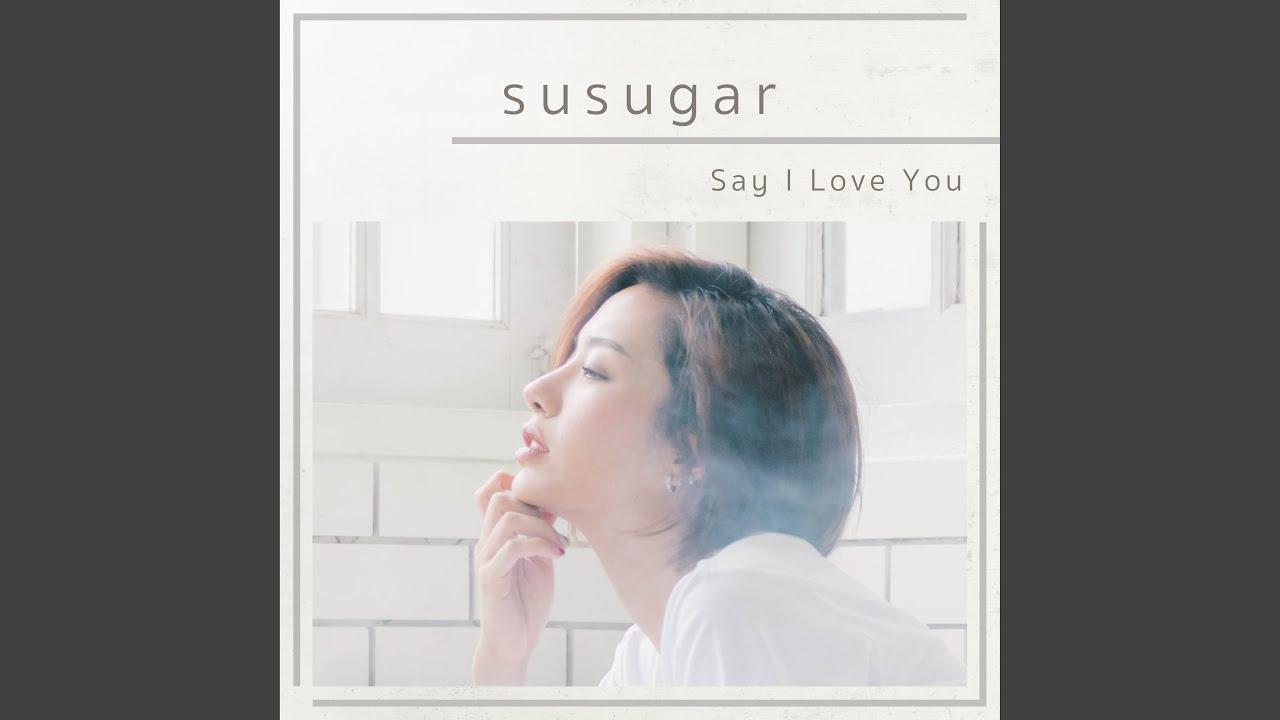 슈슈가 - Say I Love You (feat. 가원)