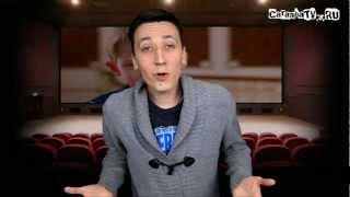 «RAP Кинообзор. Ностальгия» — Один дома - Карамба ТВ