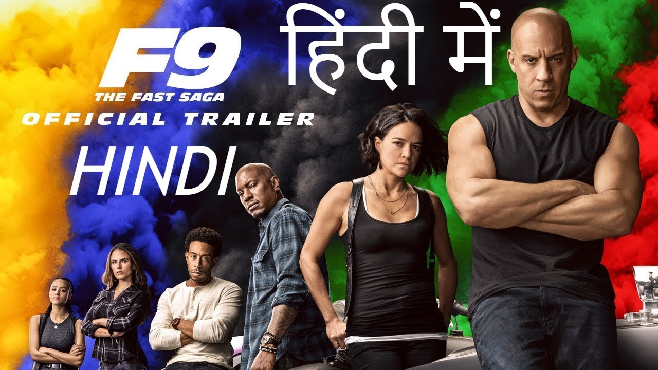 Download Fast and Furious 9 HINDI Trailer 2020