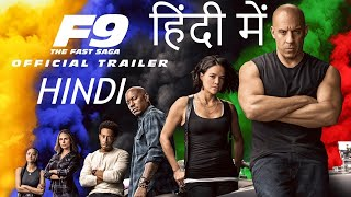 Fast and Furious 9 HINDI Trailer 2020 Thumb