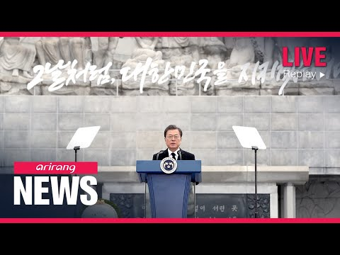 ARIRANG NEWS [FULL]: President Moon attends event to commemorate West Sea Defense Day